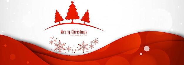赤の美しいメリークリスマスツリーバナー