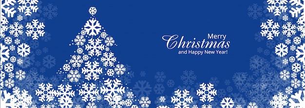 メリークリスマスツリーと新年あけましておめでとうございますバナーテンプレート