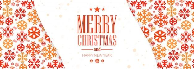 雪片バナーテンプレートで豪華なクリスマスの装飾