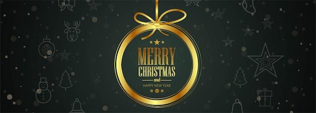 豪華なクリスマス装飾バナーテンプレート