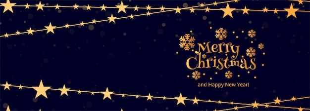 装飾品でメリークリスマスバナーテンプレート