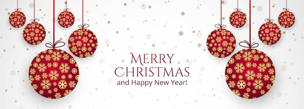 メリークリスマスのお祝いと新年あけましておめでとうございますバナー祭背景