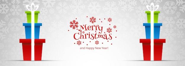 ホリデークリスマスカードの美しいバナーの背景