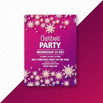 クリスマスパーティー招待チラシテンプレート