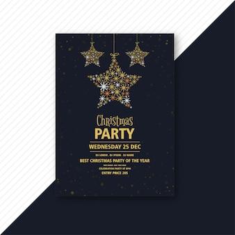 Шаблон флаера приглашения на рождественскую вечеринку
