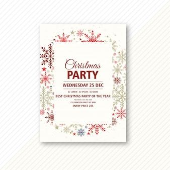クリスマスパーティーのお祝いの招待状カードのテンプレート