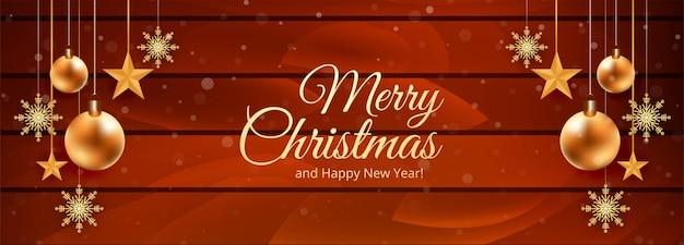ホリデークリスマスカードの美しいバナー