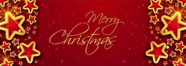 クリスマスの星のお祝いバナーテンプレートカード