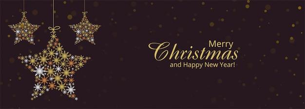 Рождественская открытка со снежинками и звездами