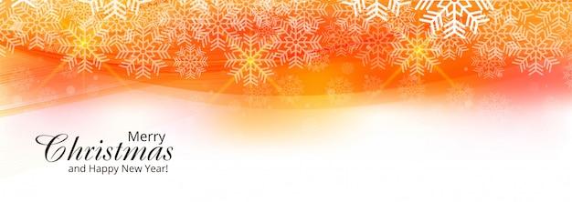 美しいクリスマスカードフェスティバルバナーテンプレート
