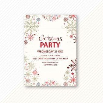 クリスマスパーティーイベントチラシテンプレート
