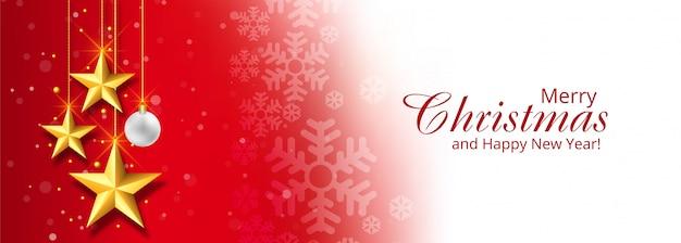 Рождественские декоративные звезды баннер красный