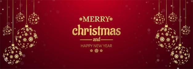 美しいメリークリスマスカード