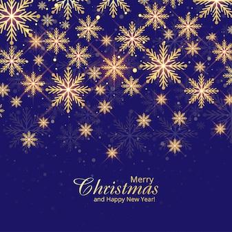 雪片の装飾クリスマス
