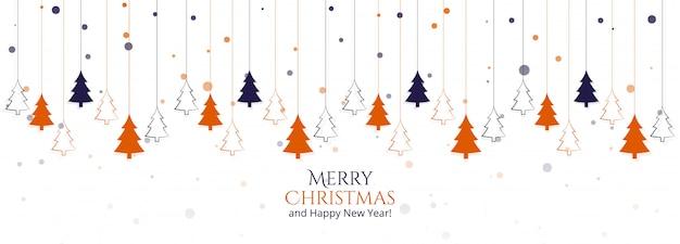 Современная новогодняя открытка с разноцветным деревом