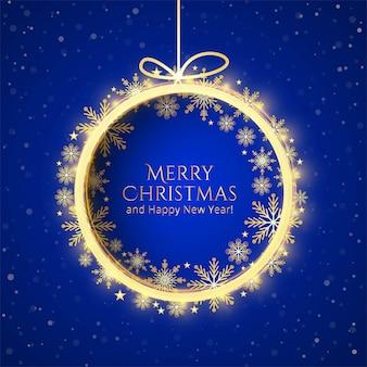 抽象的なクリスマス雪玉お祝い