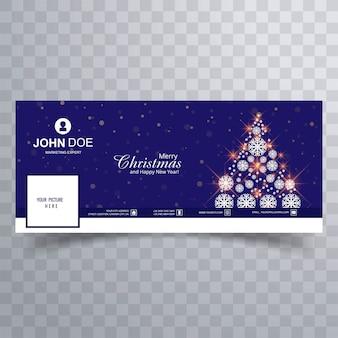 クリスマスツリーの美しいカバー