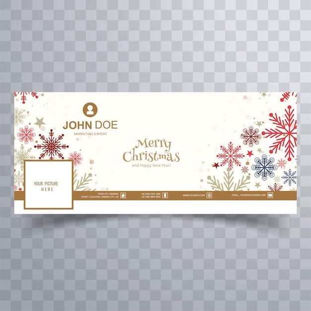 カバーとメリークリスマスのカラフルな雪片