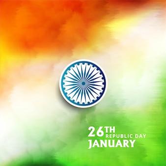 美しいインドの旗のテーマの水彩画