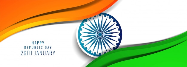 美しいインドの旗波バナーベクトル