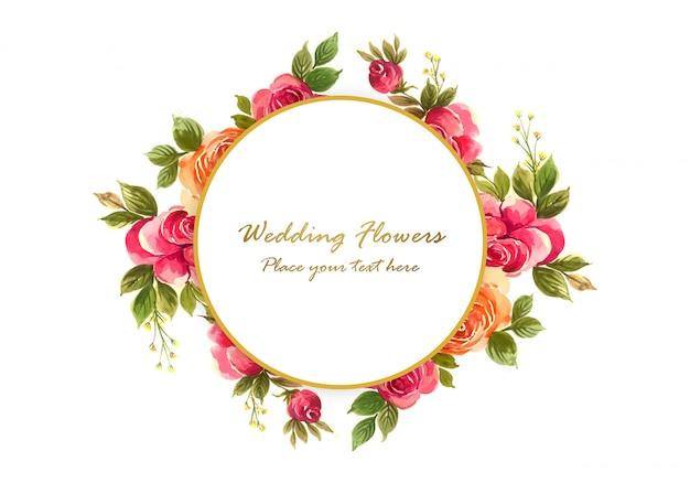 Годовщина свадьбы декоративная цветочная рамка для поздравительной открытки