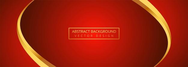 赤いバナーの背景を持つ抽象的な黄金の波