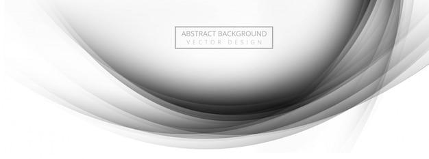 Элегантный серый стильный волна баннер фон