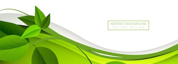 抽象的な緑の葉波バナーの背景