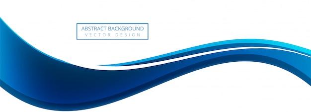 青い創造的なビジネス波バナーの背景