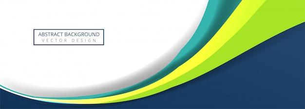 抽象的なカラフルなビジネス波バナーデザイン
