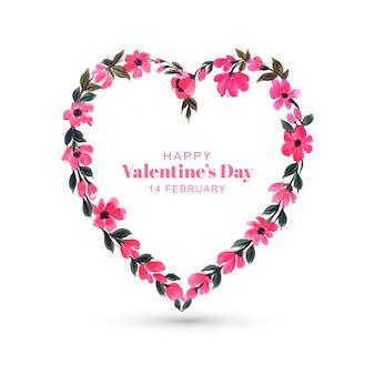 幸せなバレンタインデーハートとカラフルな花グリーティングカード