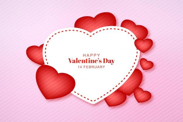 ロマンチックなバレンタインの日カード美しい