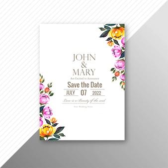 ロマンチックな結婚式の招待状の花カードテンプレート