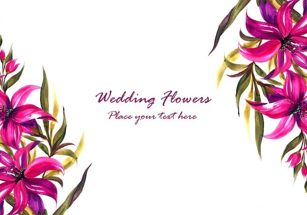結婚式招待状水彩装飾花カードテンプレート
