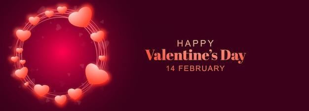 День святого валентина баннер с сердечками