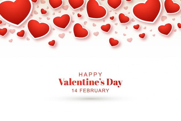 装飾的な心を持つ素敵な幸せなバレンタインデーの背景