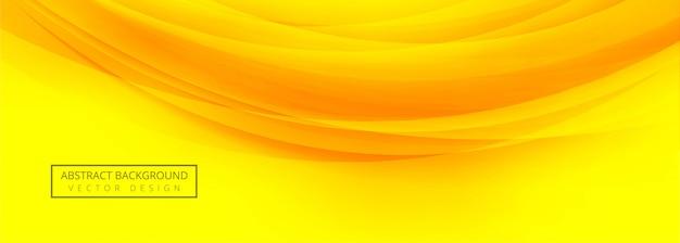抽象的なオレンジ色の流れる波バナー