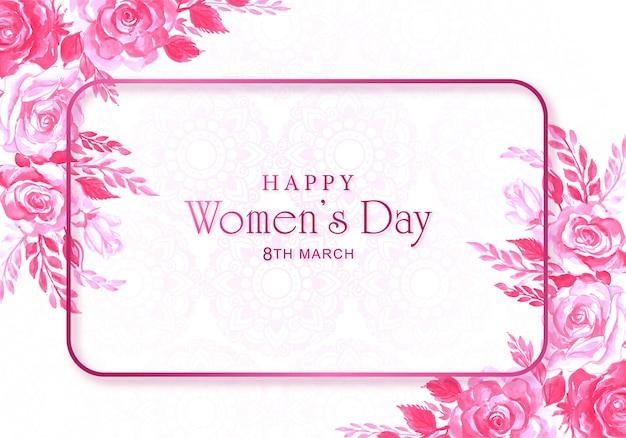 Женская открытка с декоративной цветочной рамкой