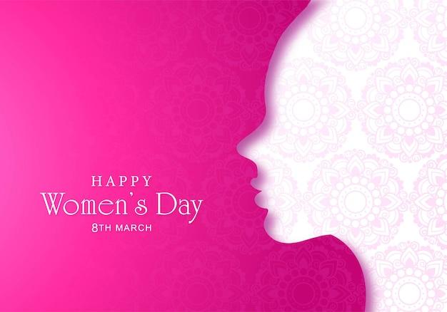 Красивое женское лицо женский день карты