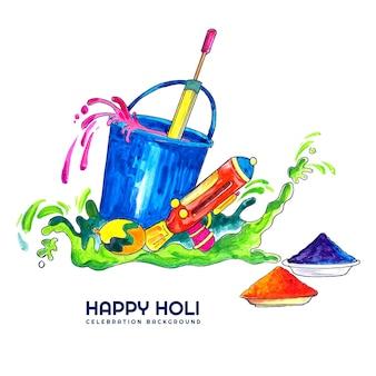 色の祭りのお祝いカードのハッピーホーリー