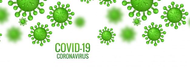 コロナウイルス細胞バナー