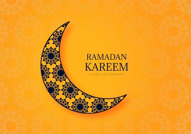 美しいラマダンカリームお祝いカード背景