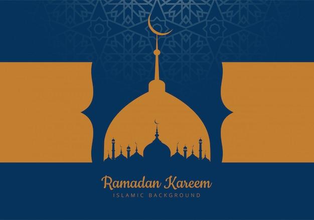 聖なる月のラマダンカリームカード背景
