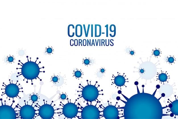 ウイルス感染または細菌インフルエンザの背景