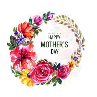 花の円形フレームと幸せな母の日カード
