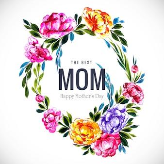 美しい母の日グリーティングカード花フレーム