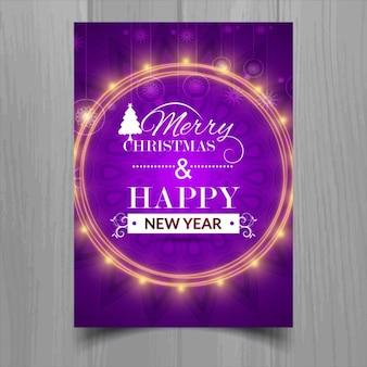 クリスマス用のライトのサークルと紫の背景