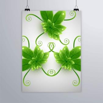 緑の植物とポスター