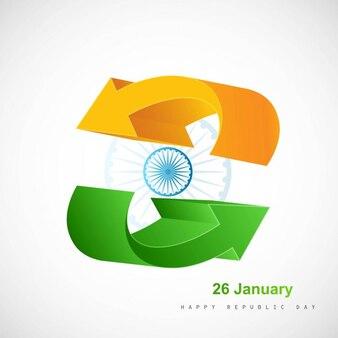 矢印付きのインド独立記念日のカード