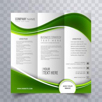 緑の美しいパンフレットの波のデザイン